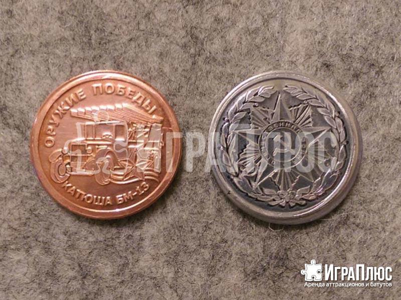 Чеканка монет
