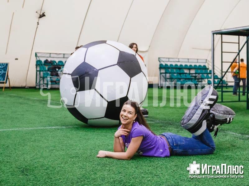 Мегамяч футбольный