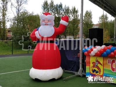 Надувной Дед Мороз