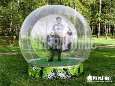 Фотозона футбольный шар