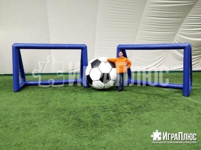 Надувные футбольные ворота