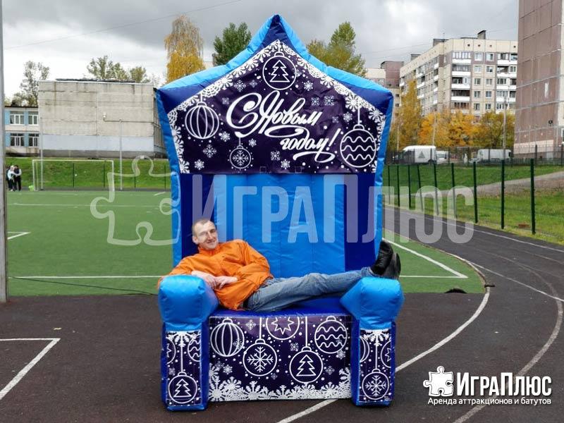 трон Деда Мороза