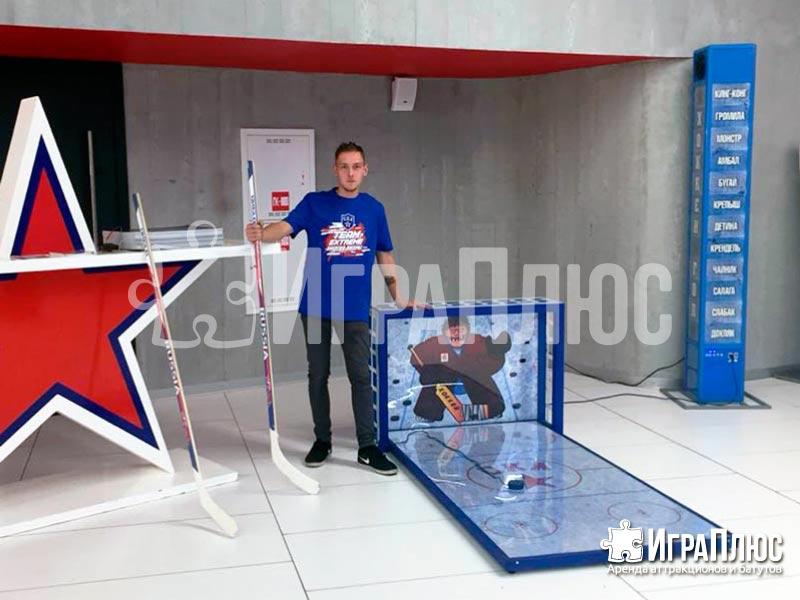 силомер хоккей