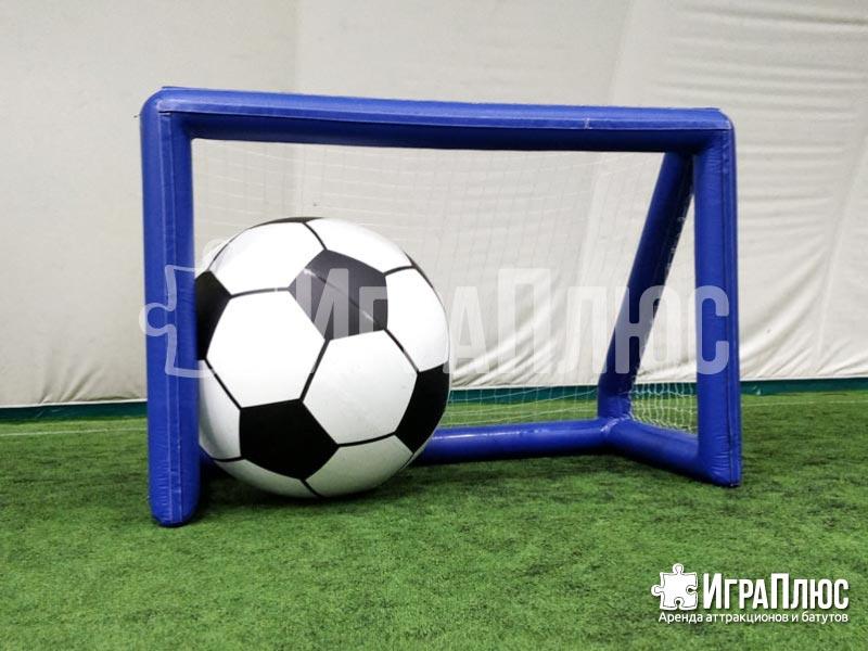 Ворота футбол