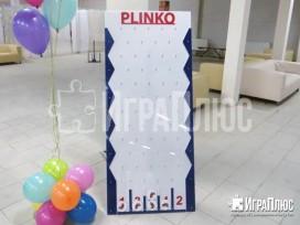 """Аттракцион """"Плинко"""""""