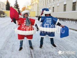 Аттракцион Бои Дедов Морозов