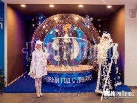 чудо шар, фотозона, снежный шар, snow globe, новый год, аттракционы, аренда аттракционов, играплюс