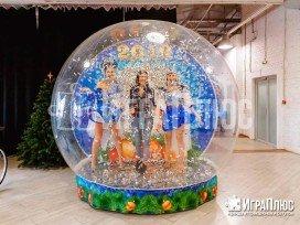 фотосфера, снежный шар, чудо-шар, новый год, фотозона, аренда аттракционов, играплюс