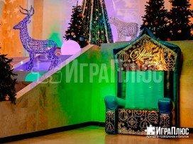 надувной трон, трон деда мороза, трон, пневмофигура, аренда аттракционов, новогодний аттракцион, играплюс